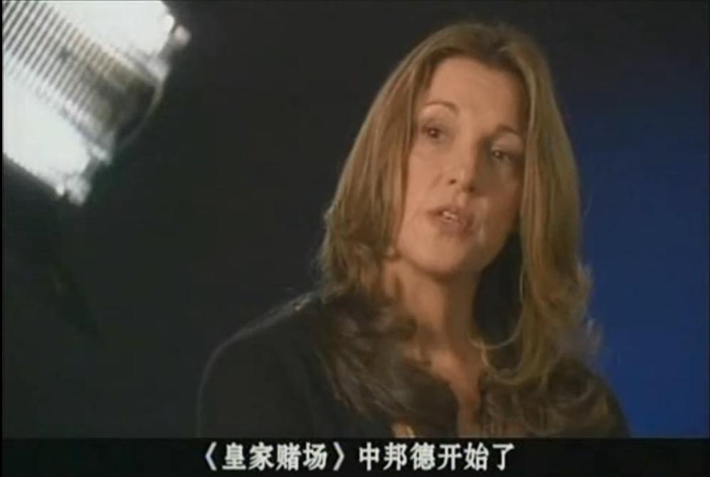 007:大破量子危机 芭芭拉·布洛柯里访谈