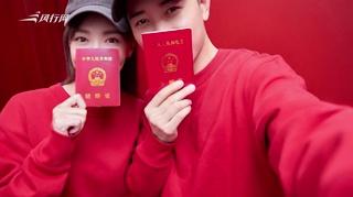 唐嫣婚礼伴娘阵容曝光:吕一陈钰琪徐百卉郭晓婷