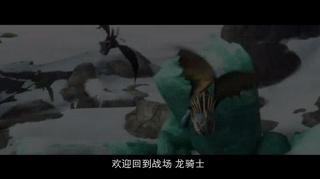 驯龙高手2 独家专访导演迪恩·德布洛斯