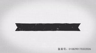 【金刚:骷髅岛】超前观影报道