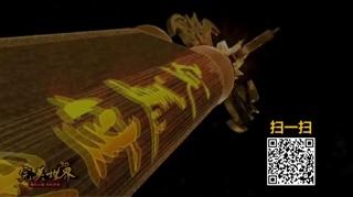 0113游戏大厅:《洛克人》#1