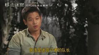 移动迷宫 主演李宏奇访谈