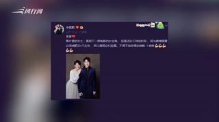 小沈阳官宣下部电影女主角是老婆 喊话减肥20斤