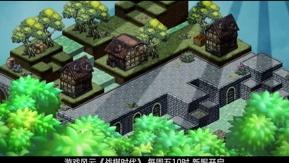 0112游戏大厅:《孢子》#3