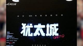安娜回应诺一歌单:崔健赵雷是我和刘烨推荐的